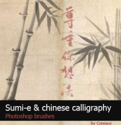 Sumie and calligraphy 2 by Coreaux