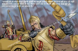Karna attacks Abhimanyu from behind, Kurukshetra by mrinal-rai