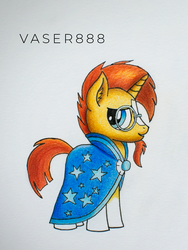 Sunburst by vaser888