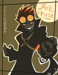 Jack Spicer by liline by Xiaolin-showdown