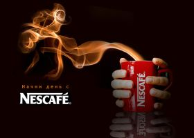 coffee NESCAFE by FaiQQ