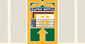 Super Match 73-78 by mrentertainment