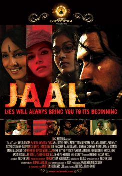 JAAL movie poster by attar-khoje