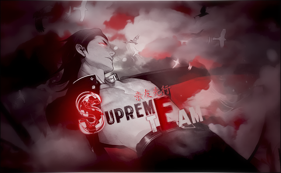 Promo Supreme by Kizozora