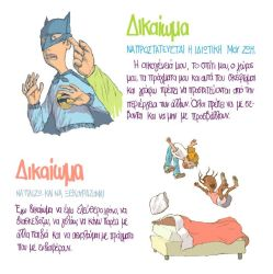 Greek Ombudsman - Children's Rights Booklet 07-08 by troutfishing