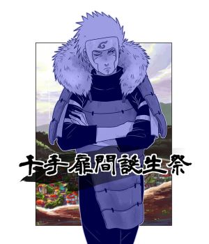 The birth festival of TOBIRAMA by Lantern6
