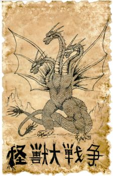 King Ghidorah Scroll by hawanja