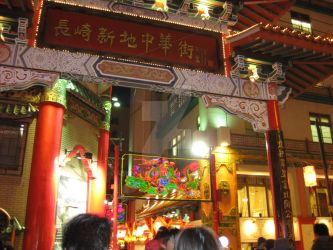 China town by 4eknight11