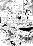 Sample page without toning by ruina