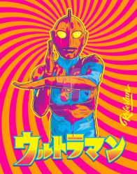Ultraman Pop by roberlan