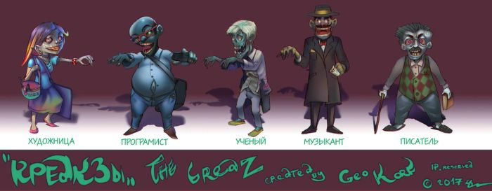 The CreaZ by GeoKorf
