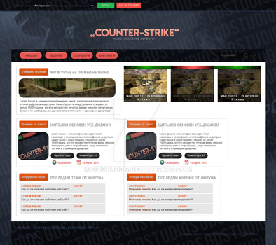 COUNTER STRIKE Web Blog by gdstudbg