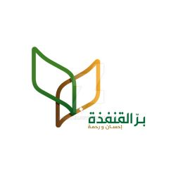 arabic logo by shoair