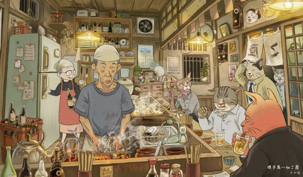 Cat's izakaya by Ayerslibrary
