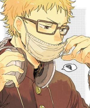 b962cbd8b6c Bored - Haikyuu!! - Tsukishima x Reader by star4848 on DeviantArt
