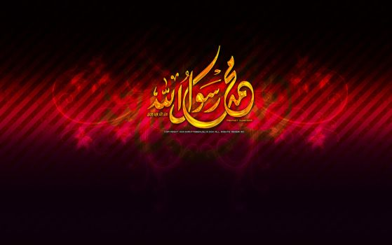 HD islamic wallpaper by I-WANT-TO-BE-MUSLIM