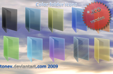 The color folders in .ico by tonev