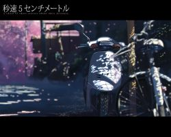 5 Centimeters Per Second WP 03 by hop3sfall