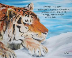 Tiger painting - part2 by mooni