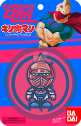 Kinnikuman-toy-bigbody by ARRT90