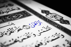 Qur'an by proudmuslimah
