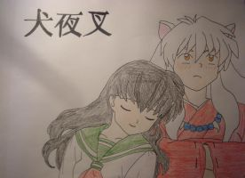 Inu Yasha and Kagome by Tyrann1990