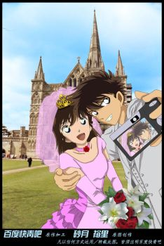 KAITO and AOKO's wedding by kaiao