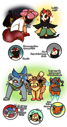 PKMN|Monthly Themes|Dressing Up for the Weather by DevilsRealm