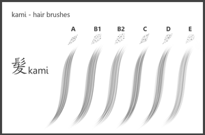 kami_#Hair Brushes_for SketchBook Pro by dev-moon
