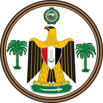 United States of Arabia Great Seal by PolandStronk