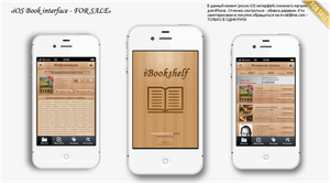 Book iPhone application interface by Dseo