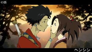 Mugen and Fuu by Gervais