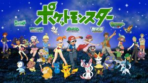 Pokemon - Memories of OS - XY Series (V3) (JP)