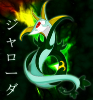 the royal,Serperior by Elsdrake