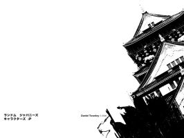 Japanese text wallpaper by dtownley1