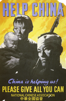 National Chinese Association poster, 1943 by Mobiyuz