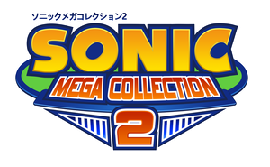 Sonic Mega Collection 2 Logo by NuryRush