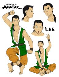 ~OC_2.0~ Lee - Avatar by Psiquit