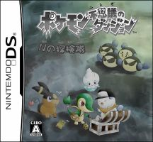 New pokemon mystery dungeon?