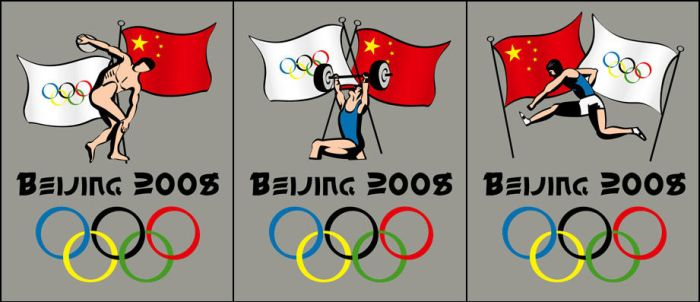 Posters for the 2008 Olympics by xquizit