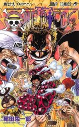Dressrosa Arc by MohaSetif