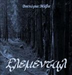 Elemental: The House (Chapter 1) ~Greek~ by Victoria-Mava