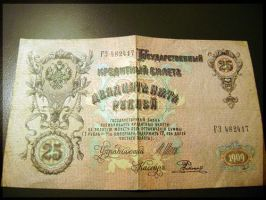 Old bank note 2 by fionaadam