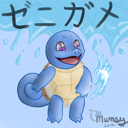 Zenigami squirtle by FearFurr