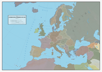 Map of the Europe after WWI (remastered) by mynameisyourbatya