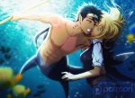 Under The Sea by Esther-Shen