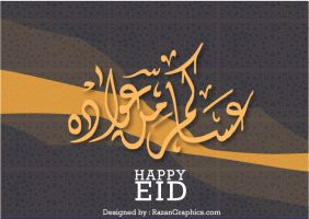eid 2011 greeting card 1 by razangraphics