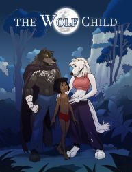 The Wolf Child Title Cover by jazz316