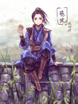 Nirvana in fire-feiliu (speed painting record vid) by Gin-Uzumaki