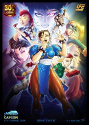 UFS Street Fighter - First Lady of Fighting by JasonCardy